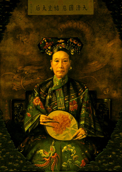 80515604_Cixi_Imperial_Dowager_Empress_of_China_in_the_1900s