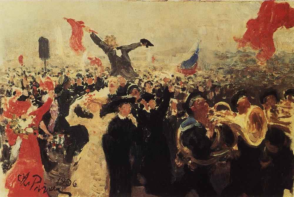 Demonstration_on_October_17,_1905_by_Ilya_Repin_(adumbration_1906)