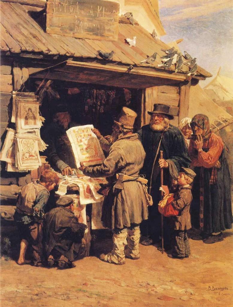 at-a-bookseller-s-1876_vatsenov